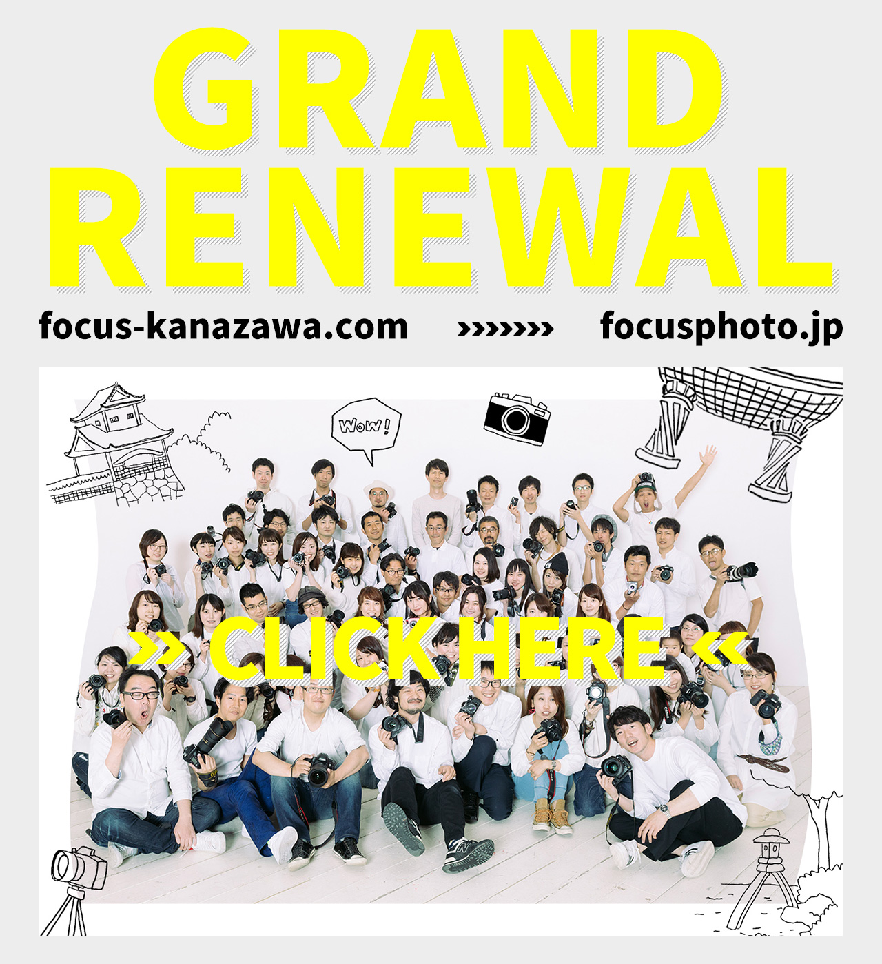GRAND RENEWAL